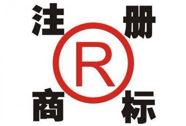 西安代办公司商标注册