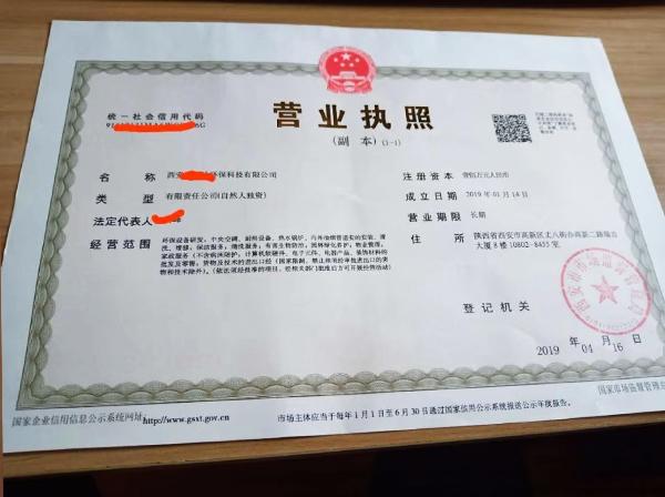 长安区市注册公司代理