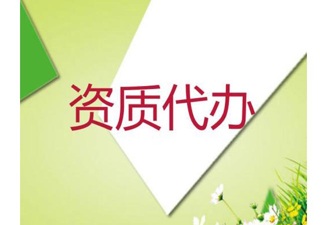 亚搏官网下载