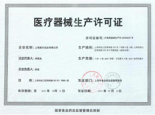 西安代办注册公司.jpg